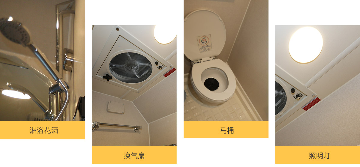 宇通C533无拓展房车