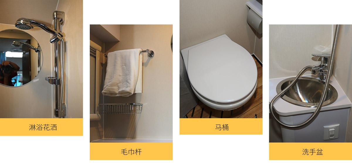宇通C330大顶舒适版