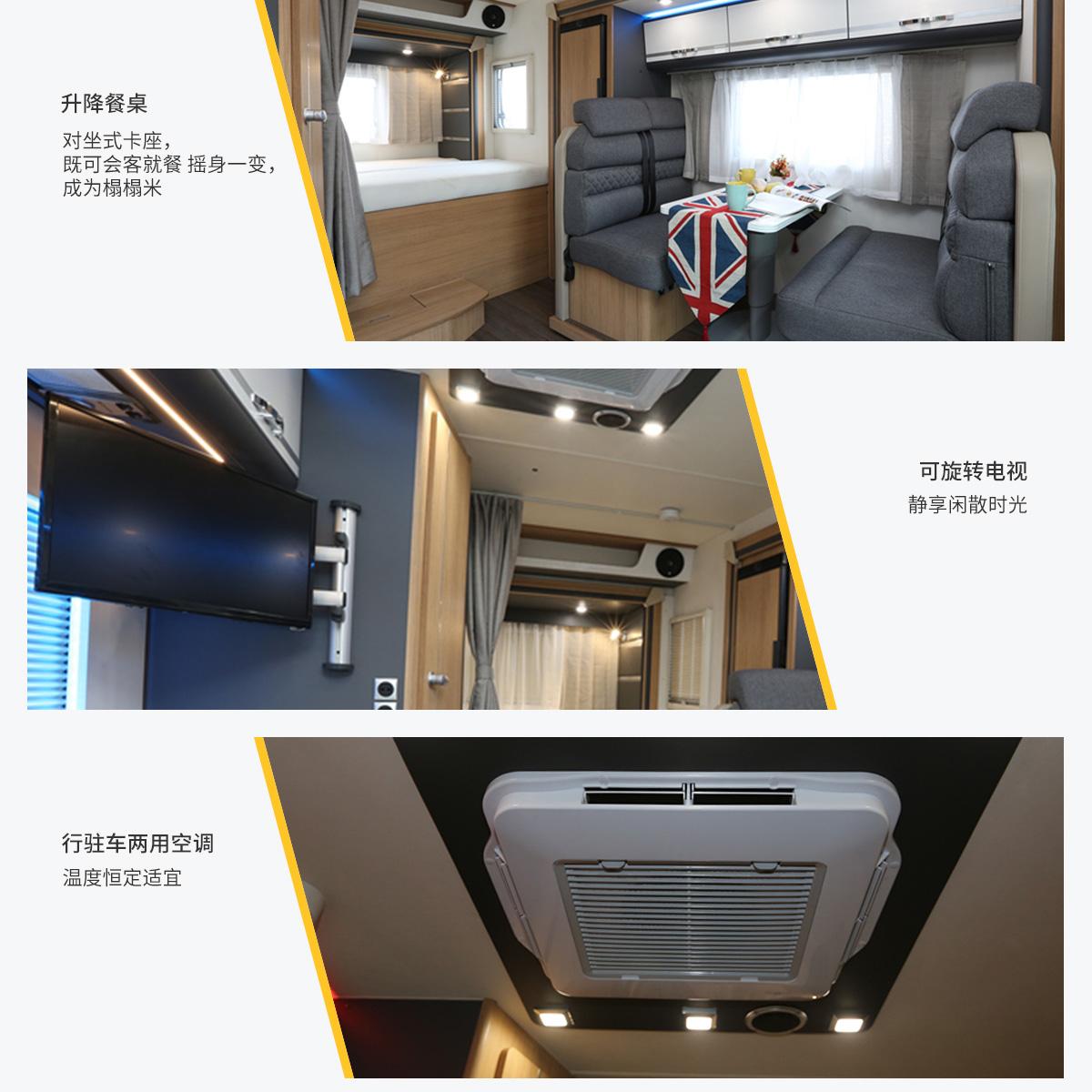 宇通C630大顶房车智能版