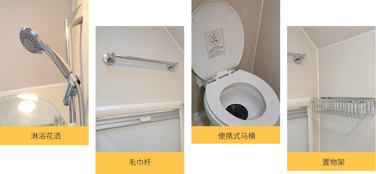 宇通房车C310纵置床